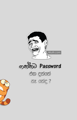 http://download.aluth.net/2018/07/password-screen-lock-wallpapers-white.html
