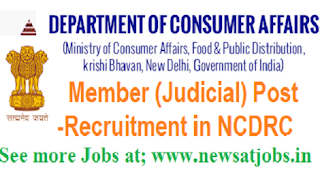 National-Consumer-Disputes-Redressal-Commission-Recruitment
