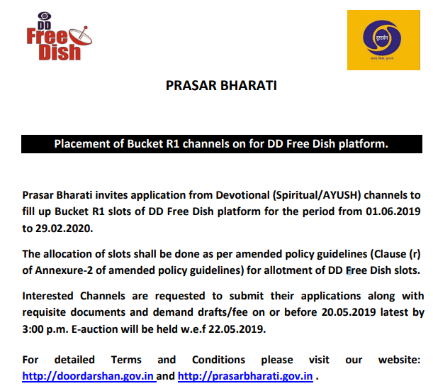 Flash News : Result announced for 40th e-auction for devotional channels