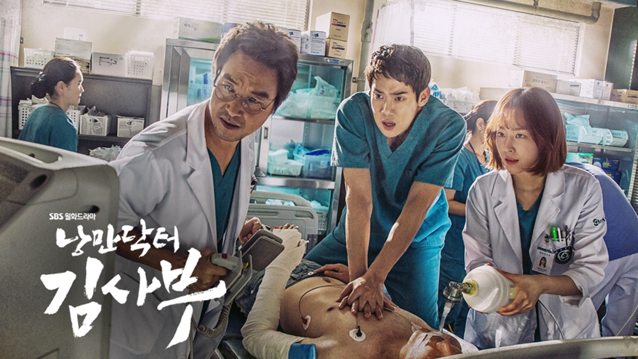 Korean Drama Romantic Doctor Teacher Kim