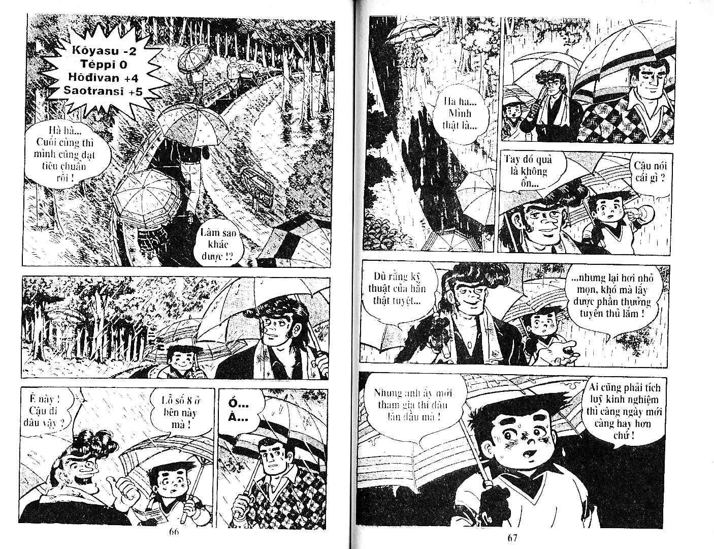 Ashita Tenki ni Naare chapter 27 trang 32