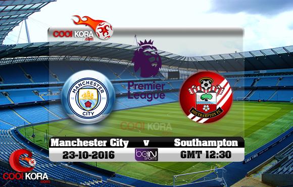 مشاهدة مباراة مانشستر سيتي وساوثهامبتون اليوم 23-10-2016 في الدوري الإنجليزي