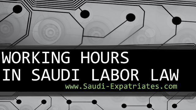 Working Hours Under Saudi Labor Law