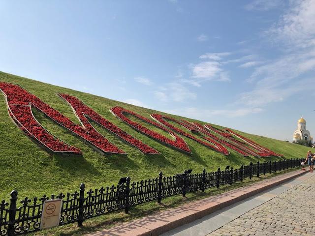 Parque da Vitória - Moscovo - Russia