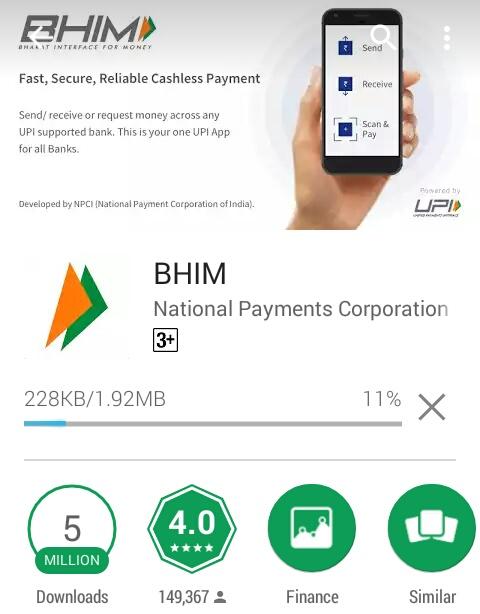 Bhim app kya he or kaise bhim app me registration kare
