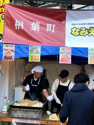 感じる、楽しむ、ふくしま。福島フェス2018