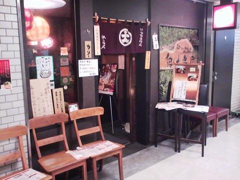 外観4 スープカリー奥芝商店札幌駅前創成寺