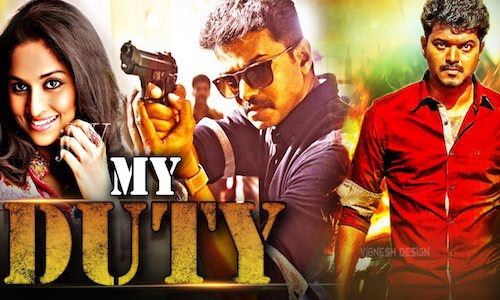 My Duty 2017 Hindi Dubbed 720p HDRip 999mb