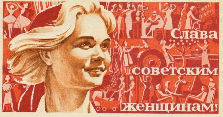 International Women's Day in Russia | Life in Russia