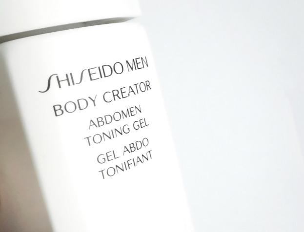 shiseido body creator