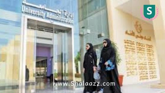 Bagaimana Suasana Beasiswa Pendidikan Di Timur Tengah?