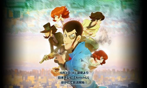 Lupin the Third: Part 5 (Episode 01-24) English Sub