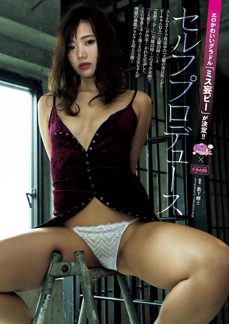Teraguchi Chika 寺口智香 Yoshino Shihomi 吉野七宝実 Self Produce