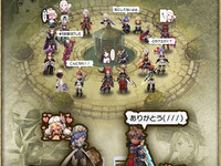 BRAVELY DEFAULT FAIRY'S EFFECT MOD APK v1.0.8 Full Update
