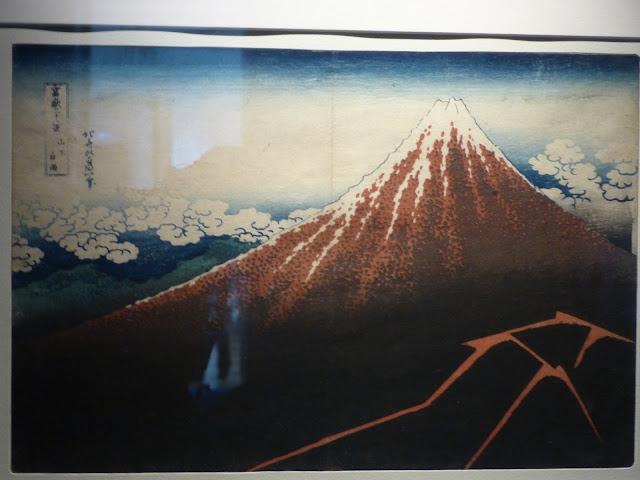 Fukami une plongée dans l'esthétique japonaise