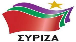 Η πορεία του ΣΥΡΙΖΑ σε 4 εικόνες
