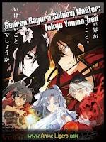 Senran Kagura Shinovi Master: Tokyo Youma-hen [12/12][MEGA] BD | 720P [125MB][Sub Español]