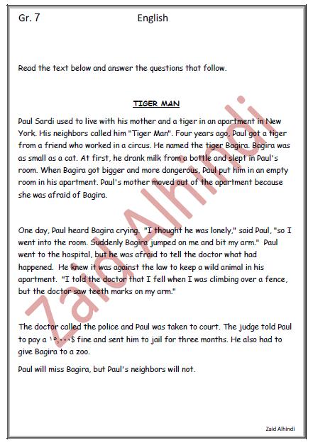 أوراق عمل مذكرة في اللغة الانجليزية للصف السابع