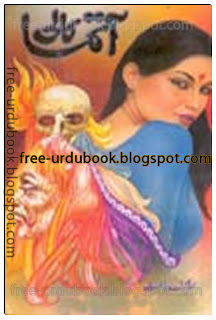Kali Aatma Pdf Novel