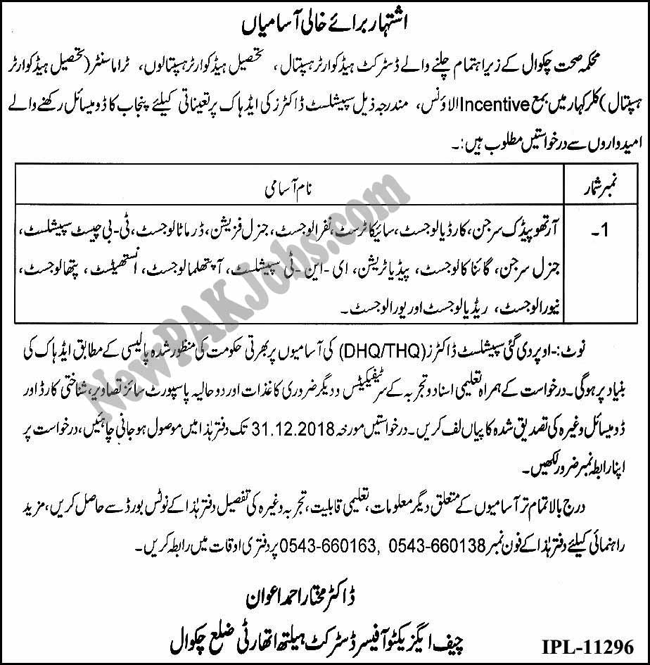 Govt Jobs in District Health Authority Chakwal December 2018