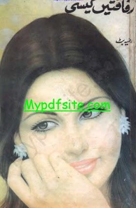 Rafaqtain Kesi By Razia But
