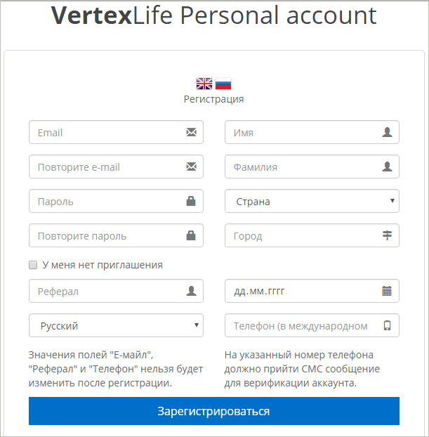 Личный кабинет на Verum Option