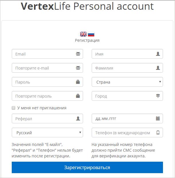 Личный кабинет на Verum Option