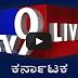 Live TV9 Kannada   Watch TV9 Kannada Online   TV9 Kannada Live