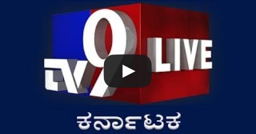 Live Kannada Tv Channels Tv9 Kannada Live Watch Tv9
