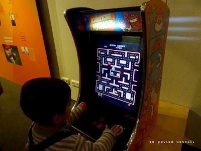Παίζοντας Πακ Μαν / Playing Pac Man