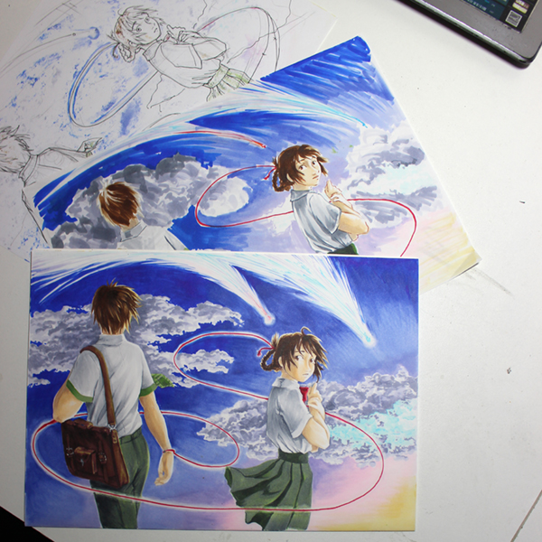 Your name - Fanart d'Astate (WIP)