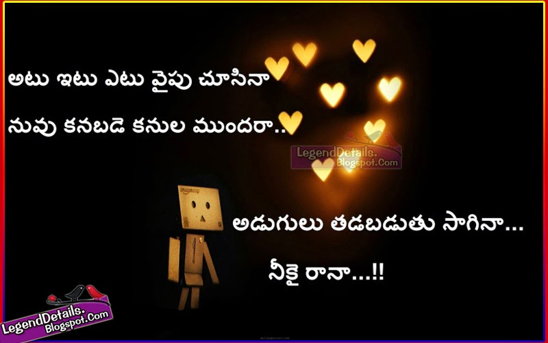 beautiful telugu love friendship messages for her