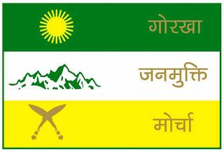 Gorkha Janmukti Morcha official Flag banner