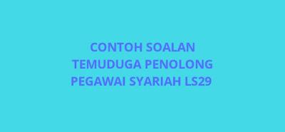 Contoh Soalan Temuduga Penolong Pegawai Syariah LS29