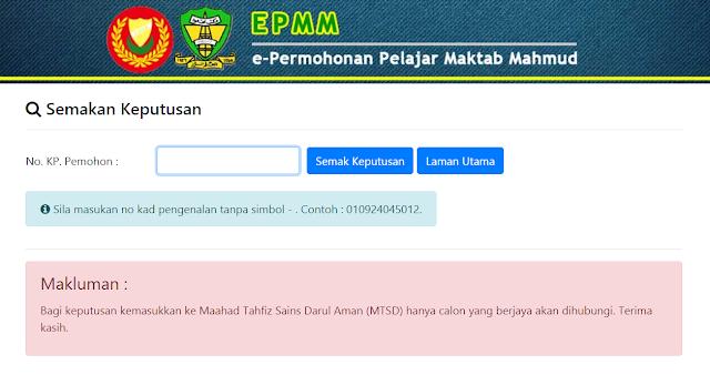 Tatacara Kepada Calon Membuat Rayuan Secara Online untuk Kemasukan Penuntut Baru Tingkatan Satu Maktab Mahmud 2019.