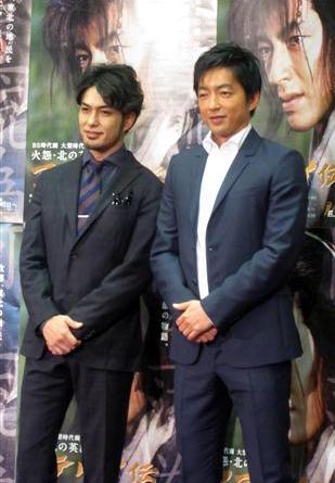 Osawa takao wife sexual dysfunction