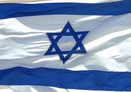 bendera israel (www.allmipa.com)