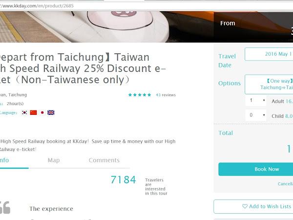 Taiwan High Speed Rail (HSR) Discount 25% for Tourist | 台湾高铁25%折扣优惠票攻略