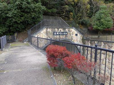天野川トンネル入口