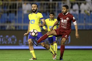 Al-Nasr vs Al-Faisaly Live Stream online Today 14 -12- 2017 Saudi Arabia Professional League