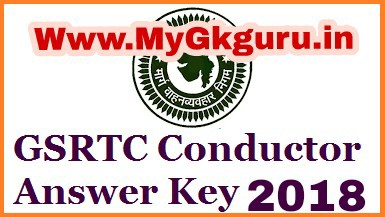 GSRTC Conductor paper solution 10th June 2018 Gujarat - GSRTC Conductor paper solution download: 1