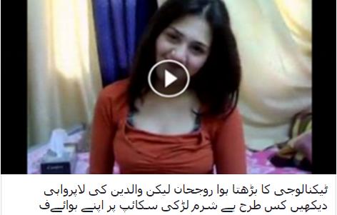 webcam room Girl leak video