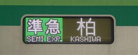 準急 柏行き2 東京メトロ16000系