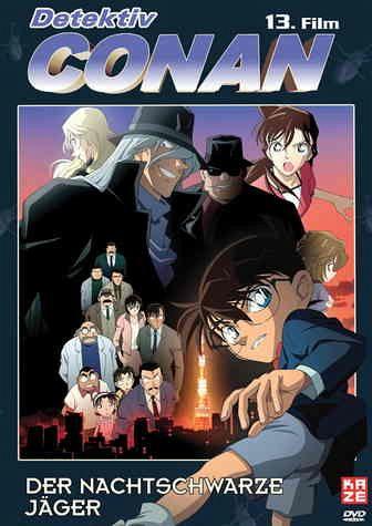 Detektiv conan movie 13 full / Yes man subtitles english online