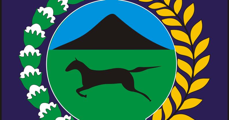 Logo Kabupaten Kota Logo Kabupaten Dompu Nusa Tenggara Barat