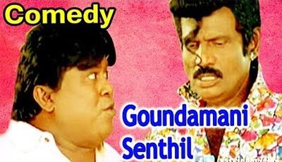 Goundamani Senthil Super Hit Comedy Scenes