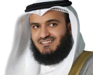 Syaikh Misyari Rasyid Al-Afasy