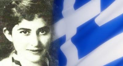 Σαν σήμερα 16 Ιουλίου 1927 γεννιέται η ηρωίδα Κωνσταντοπούλου Ηρώ!