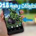 3 تطبيقات خرافية أنصحك بتحميلها في هاتفك لهذا الشهر - يناير 2018