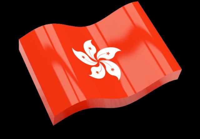Prediksi Togel Hongkong 23 November 2017 - ANGKA MISTIK
